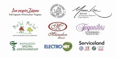 sponsors-de-mporw-manoula-m