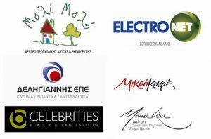 sponsors_epitheoritis2012